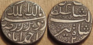 Coin issued by Salim-Ahmedabad
