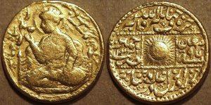 Zodiac Mohur- Jehangir sun